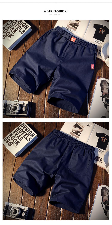 夏季休閒裤男士短裤修身五分裤青年沙滩裤运动韩版五分裤子分潮流详细照片