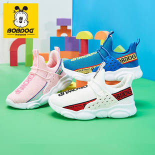 《巴布豆》儿童春款休闲运动跑步鞋