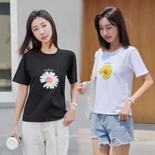 【明白】夏季新款小雏菊纯棉女士短袖