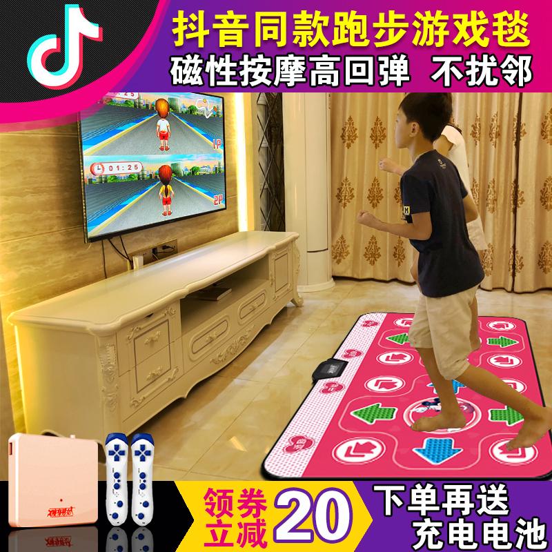 瘦身男女跳舞毯双人无线电视抖音跑步跳舞机家用体感游戏手舞足蹈