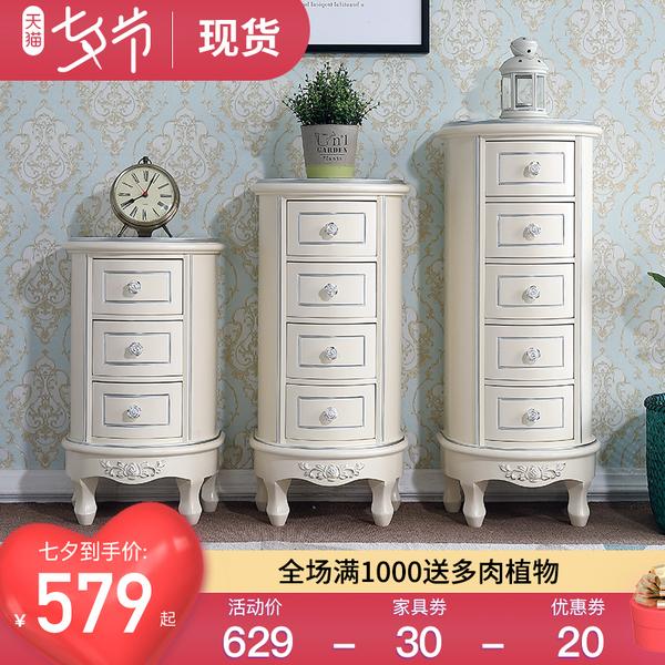 朗境 欧式三四五斗柜抽柜小户型客厅沙发边柜弧形边几角几储物柜