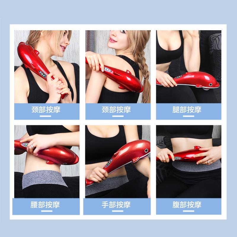 Ручной массажер Luyao