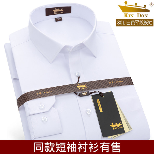 Golden Shield Shirt Men's Long Sleeve Business Casual White Korean Slim Short Sleeve Shirt Inch Large Black Professional Workwear