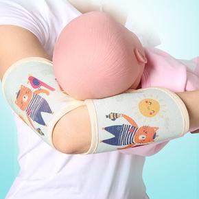【2个装】手臂凉席手臂冰丝垫手臂枕头