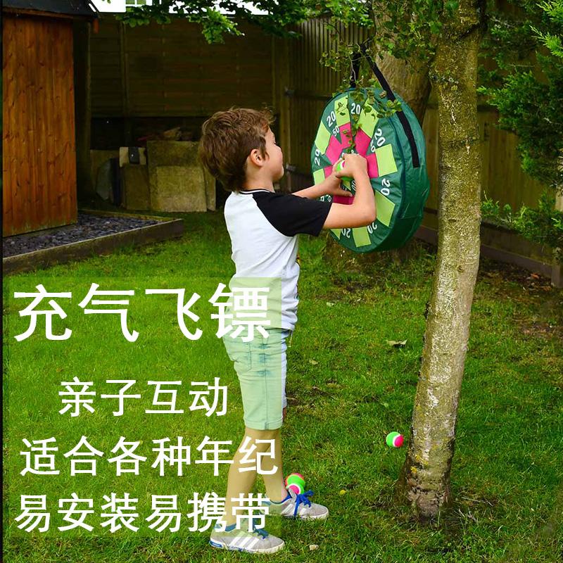 投掷粘球靶飞标玩具安全充气飞镖盘游戏黏黏球飞镖粘球靶儿童幼教
