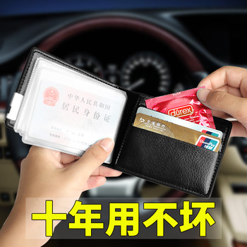 Motor vehicle driver's license driving permit personalized leather Lesbian protection license this combo creative leather one package