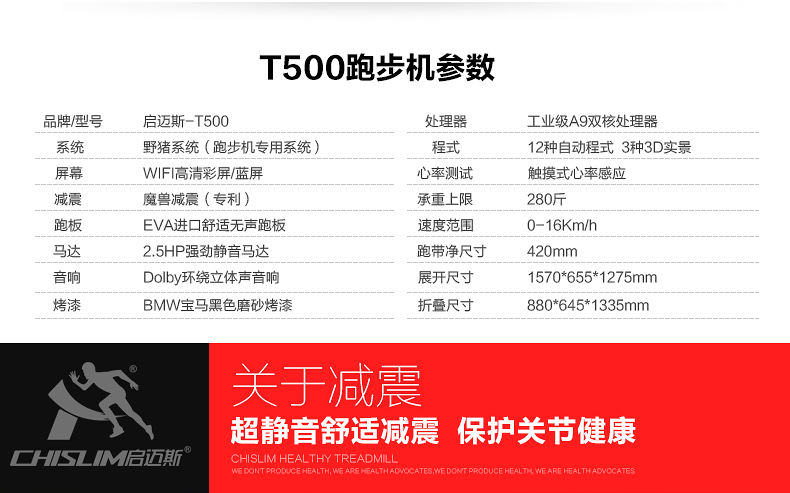 T500详情页_04.png