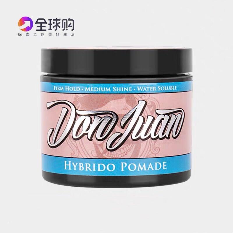 唐胡安强定型头油头发造型发蜡