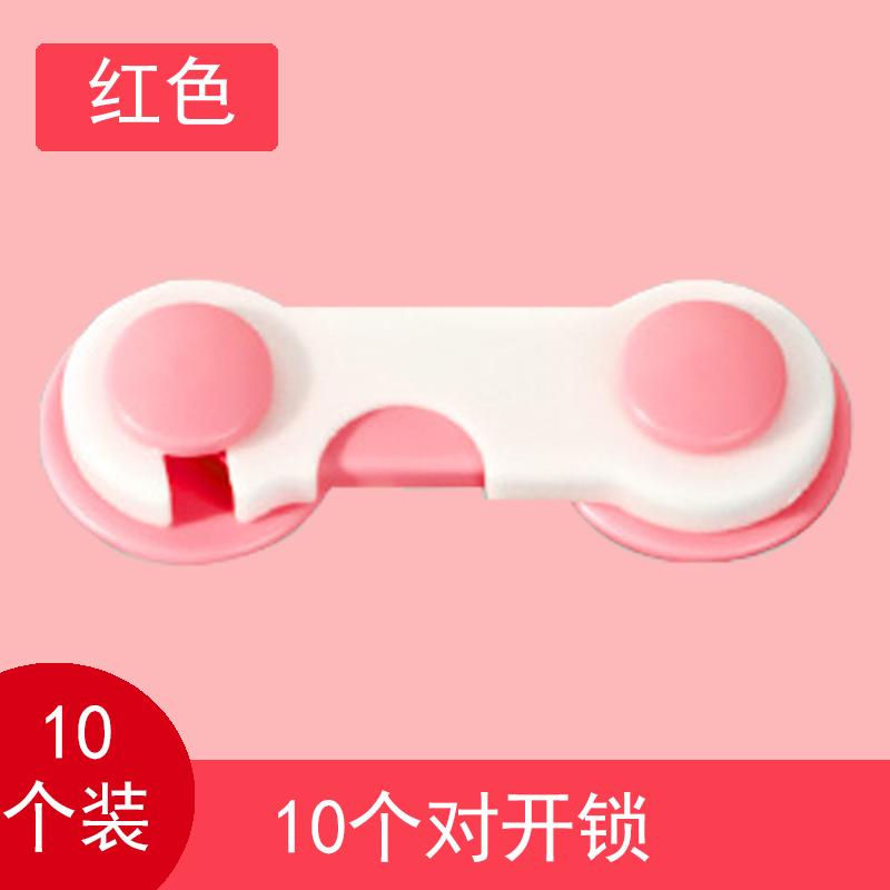 Красный 10 пар разблокировок
