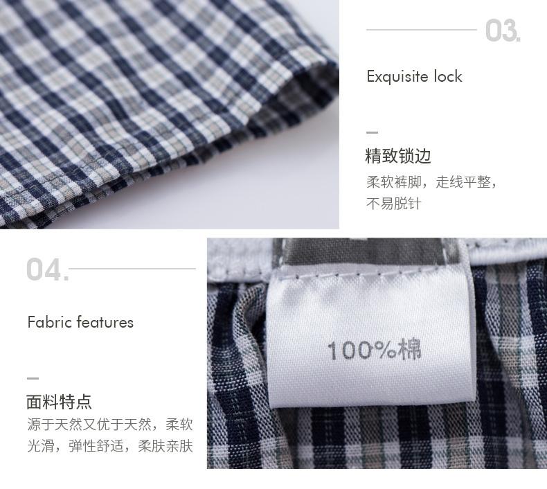 三枪 男士内裤 阿罗裤 4条 100%新疆棉 图8