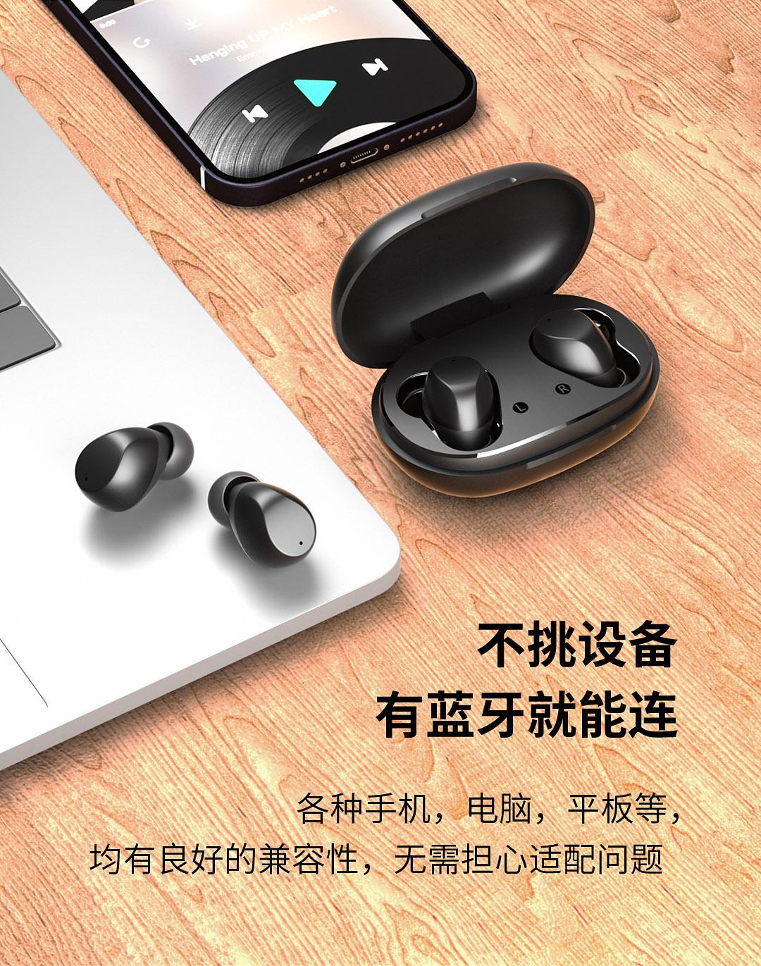 联想 TC02 智能触控 5.1蓝牙耳机 支持单双耳 图5