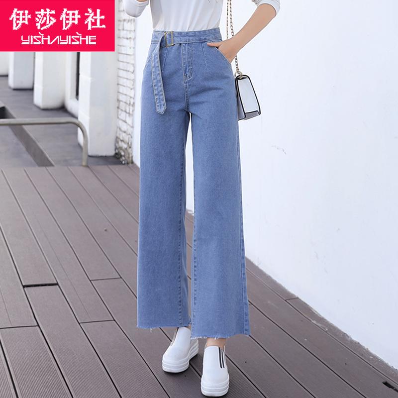 韩版修身高腰显瘦宽松九分阔腿裤