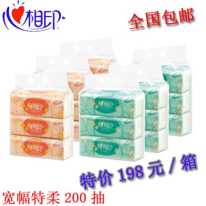 心相印抽纸DT200 花语系列纸巾塑包面巾餐巾纸200抽*3包爆款 1提