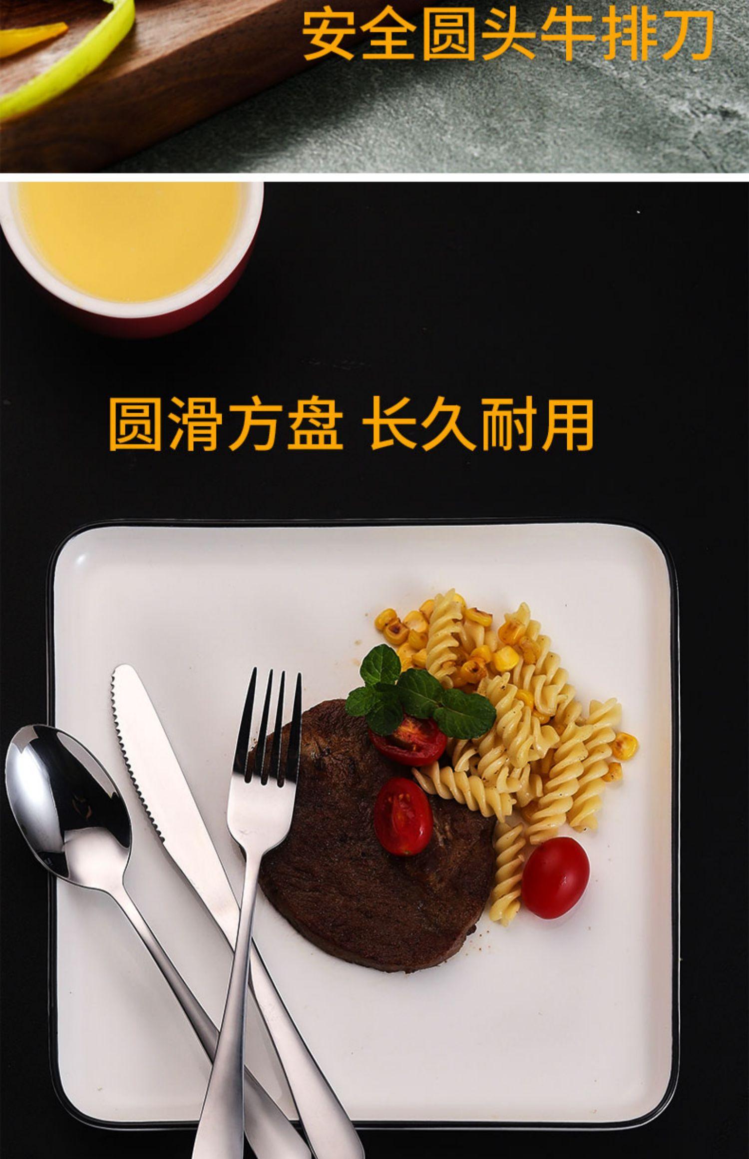【格格家】不锈钢大号西餐餐勺