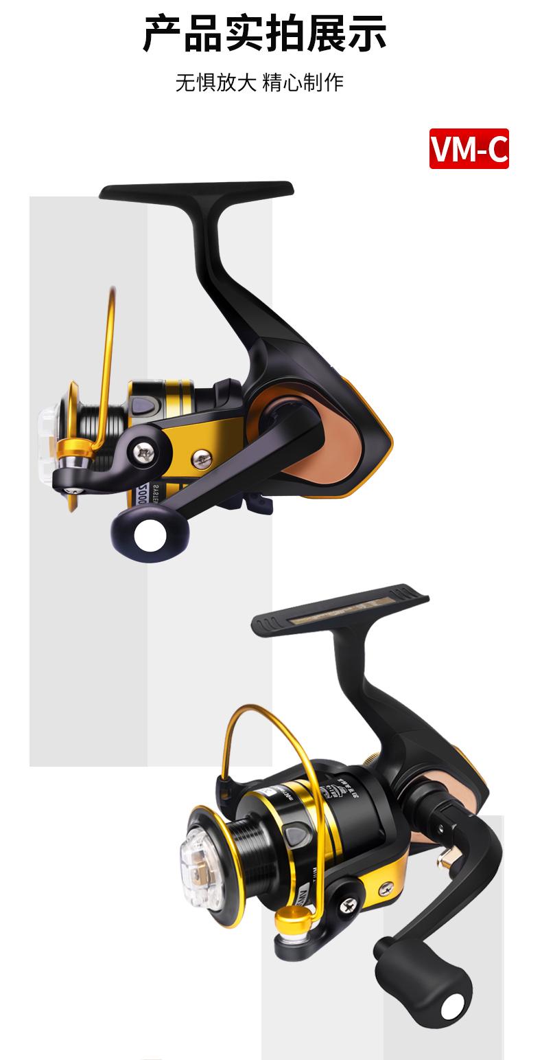 德岛渔轮捲线器全金属鱼轮不锈钢鱼线轮海桿海竿双轴承路亚正品详细照片