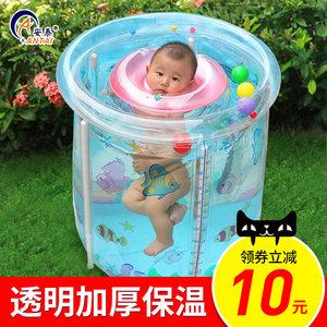 安泰 省水婴儿游泳池 支架大号宝宝游泳池婴幼儿童游泳桶充气保温