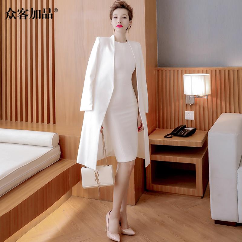 立领白色女2019春秋新款中长款韩版过膝时尚收腰外套风衣薄气质女