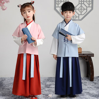 Children's costumes, Han clothes, Chinese learning clothes, autumn book children's clothes, boys' three-character classic performance clothes, Chinese style girls' skirts