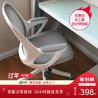 Домашний компьютерный стул студент научиться писать слово настоящее время поколение Простое исследование маленький стул спальный стол и стул офисный стул вращающееся кресло