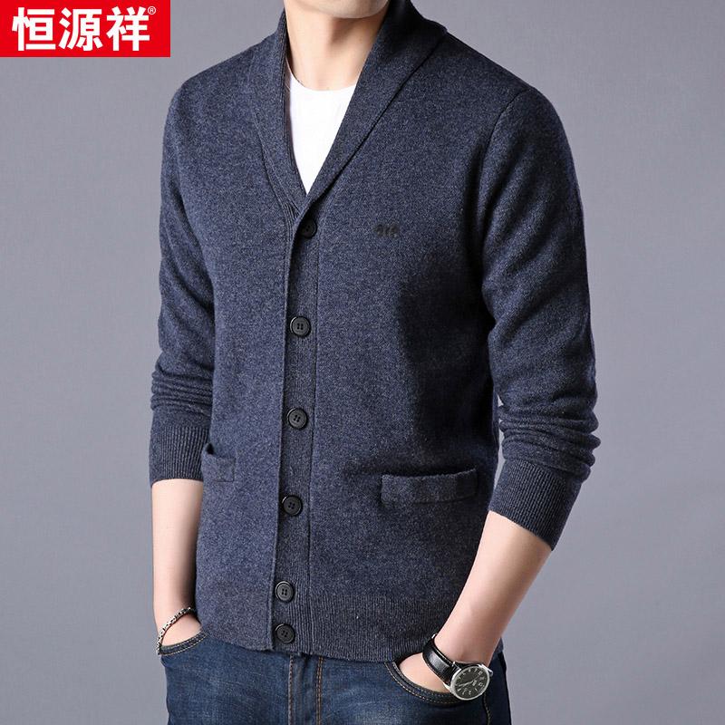 Hengyuanxiang áo len nam cardigan dày trung niên giản dị kích thước lớn lỏng đan áo len ấm áo len Cardigan