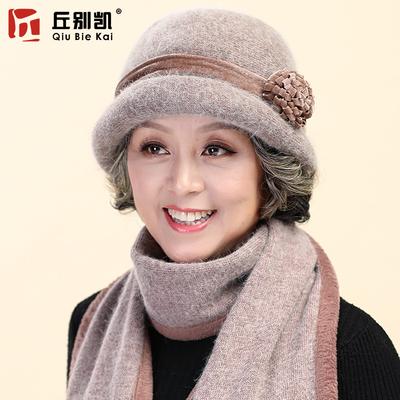 中老年人冬天加绒加厚老人帽子女士冬季老太太奶奶保暖妈妈帽围巾