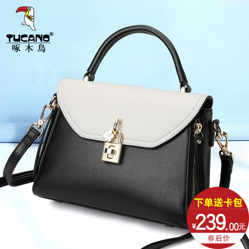 Woodpecker bag 2018 new female bag on the new fashion small bag shoulder  messenger bag summer ladies handbag 35490311bb