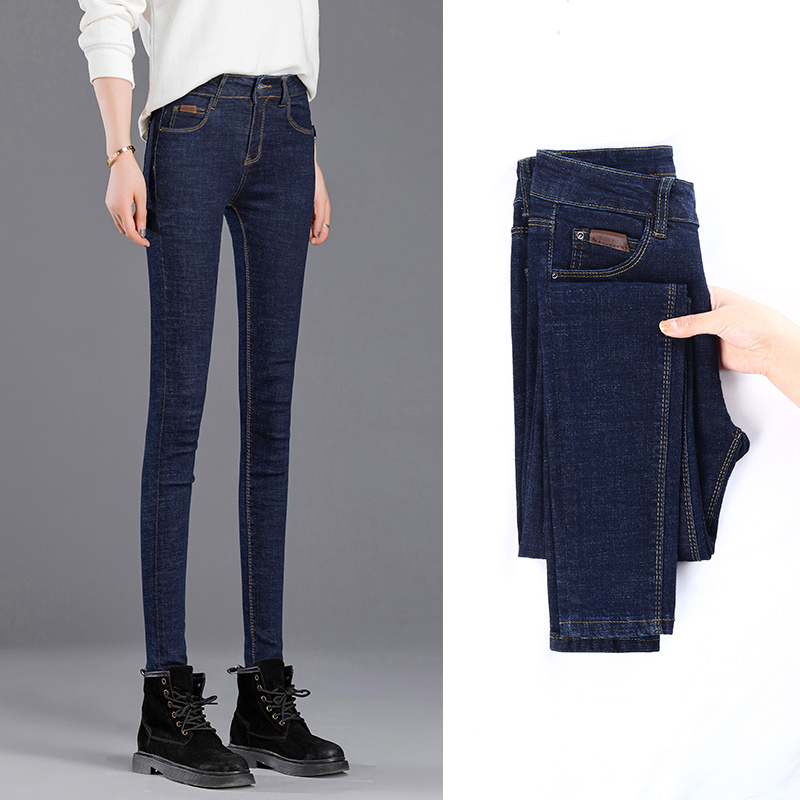 Tide brand high waist jeans female nine points pencil pants new autumn Korean tight thin stretch net red feet pants