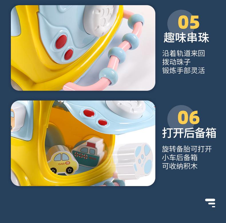 儿童玩具车男孩婴儿玩具小汽车宝宝巴士0-1-3岁益智女孩公交2小孩商品详情图