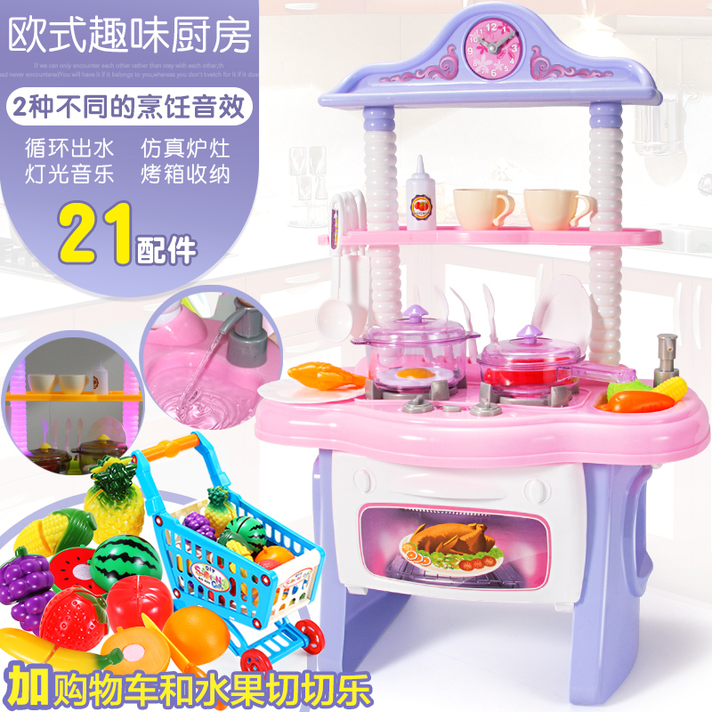 Usd 19 21 Children S Kitchen Toy Set Baby Cooking Girl Girls 3 5 6