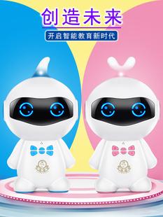 【限量折扣】儿童早教智能机器人语音对话学习陪伴玩具AI人工智能互动聊天中英文学生故事儿歌古诗教育男女孩礼物wifi版