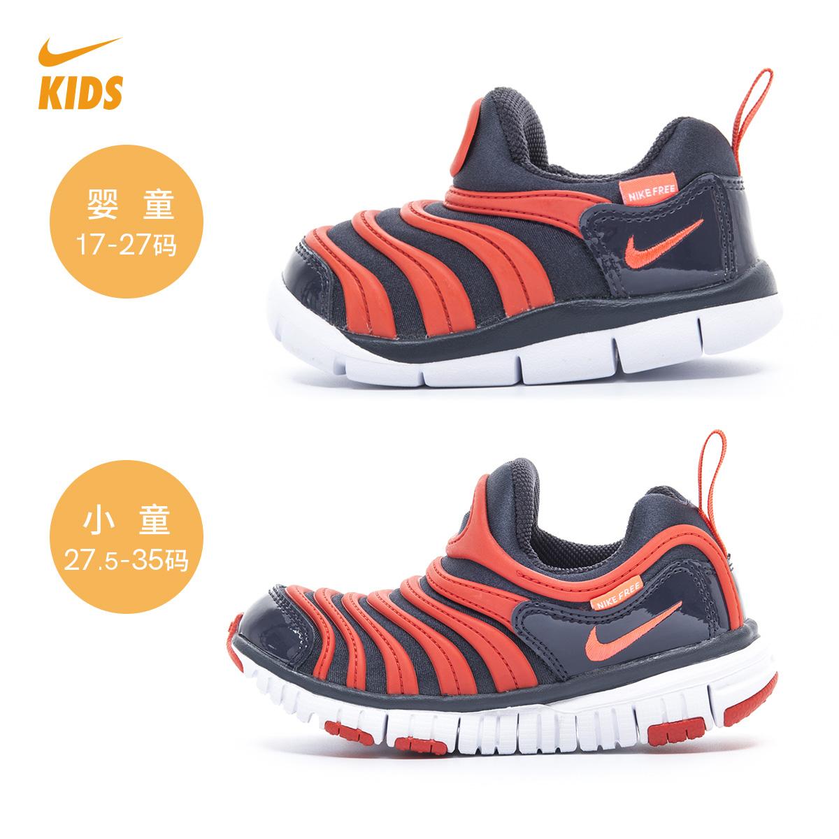 79893f4d6 Nike / nike гусеницы детская обувь мальчиков и девочек мальчиков  амортизирующие спортивную обувь детские кроссовки осень