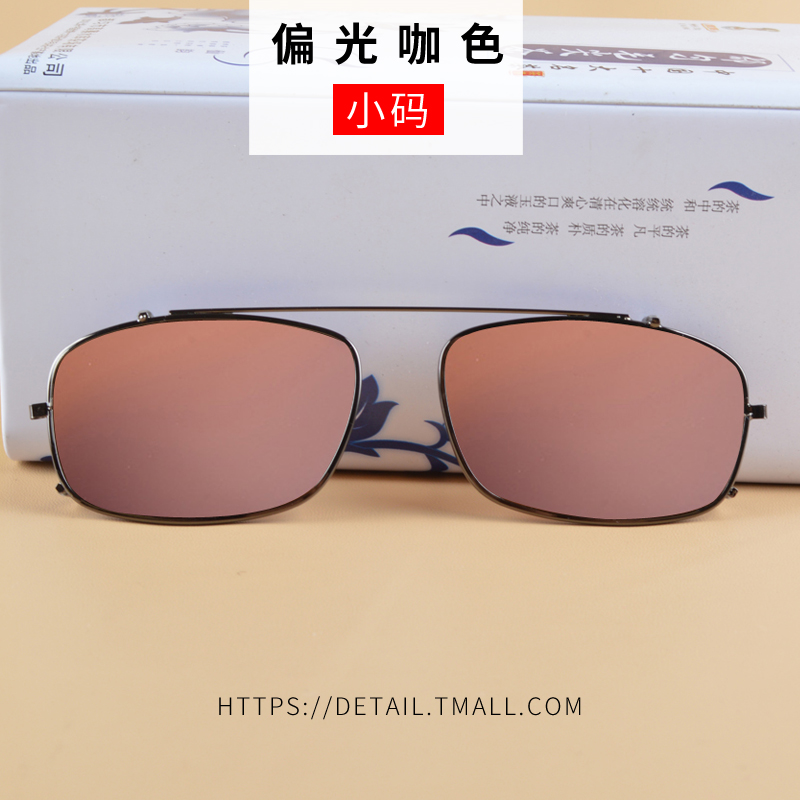 5714ed8a68 ... polarized sunglasses clip female driver driving HD. Zoom · lightbox  moreview · lightbox moreview · lightbox moreview · lightbox moreview ...
