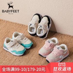 babyfeet春秋婴儿学步鞋 宝宝鞋运动鞋男童休闲鞋女童透气童鞋0-2