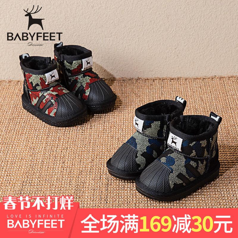 babyfeet儿童雪地靴冬季女童棉靴 男童短靴加绒童鞋0-3岁宝宝靴子