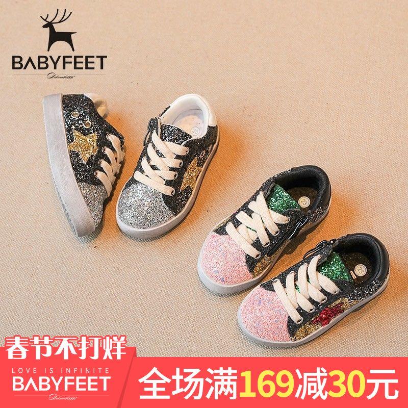 babyfeet春秋新款亮片皮鞋 女童休闲鞋防滑儿童单鞋 学生潮鞋韩版