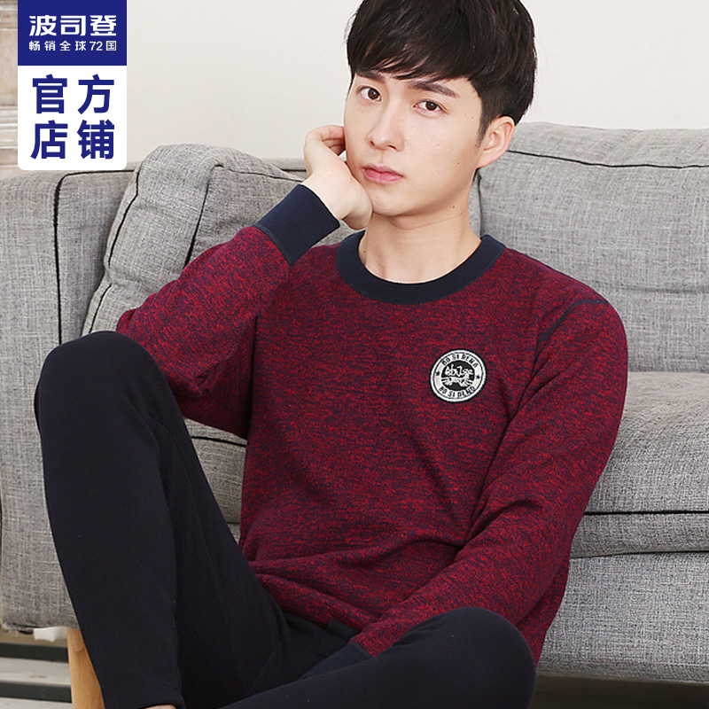 Beauchamp men's warm underwear with velvet thickened young students can wear autumn clothes, autumn pants set winter
