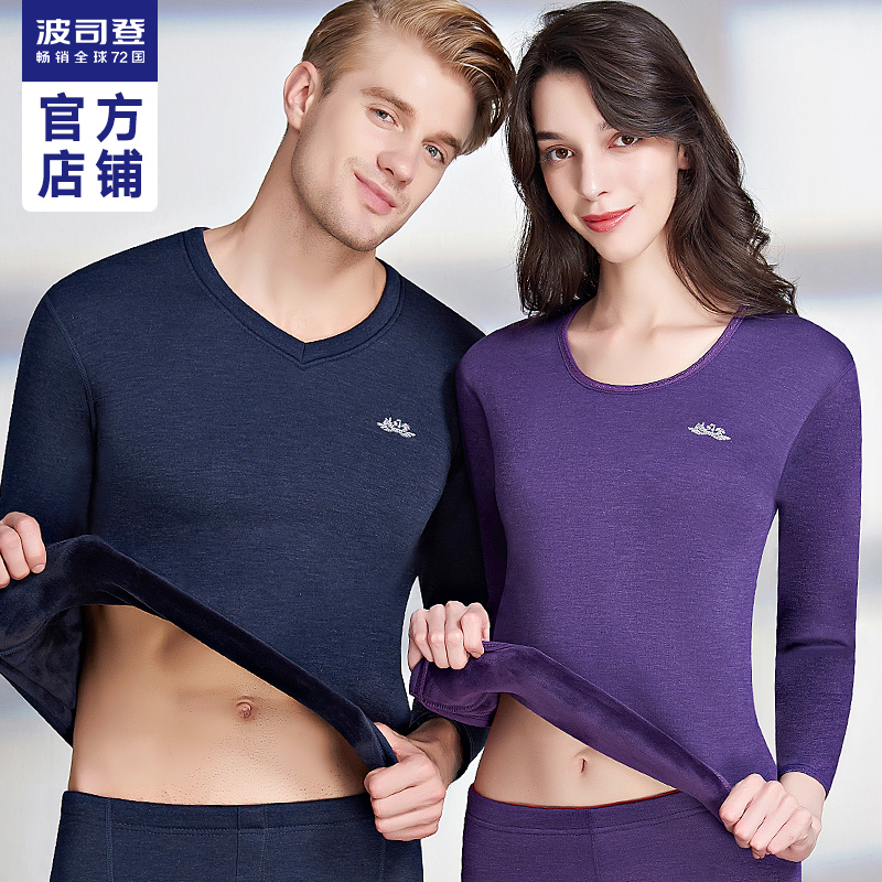 Bosideng men's thermal underwear plus cashmere thickened female set de cashmere fever qiuyi qiuqun winter warm clothing