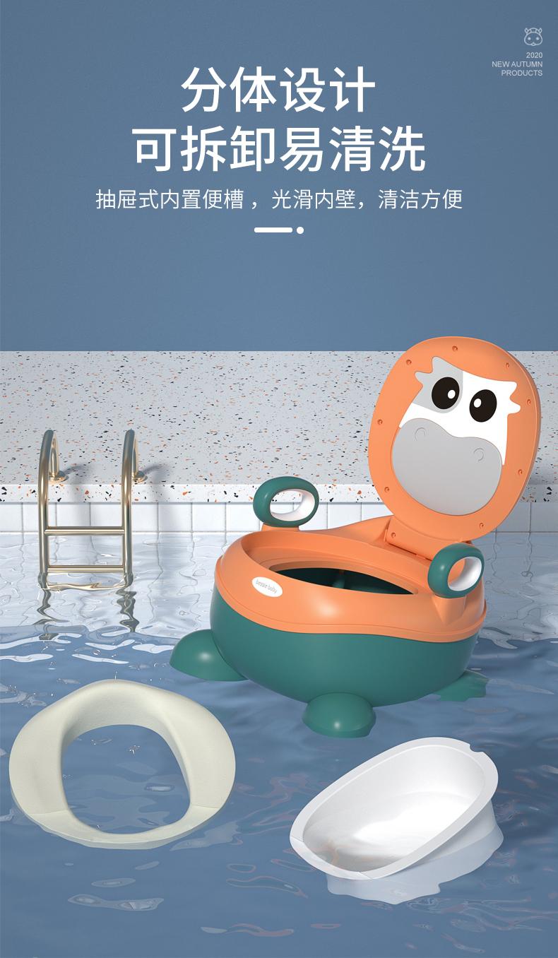 儿童马桶坐便器男孩女宝宝便盆婴儿幼儿大号尿盆小孩尿桶厕所神器详细照片