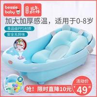 Тони привет на младенца ванна на младенца ванна детские статьи утепленный Большой сидящий ребенок детские Бочка для бани