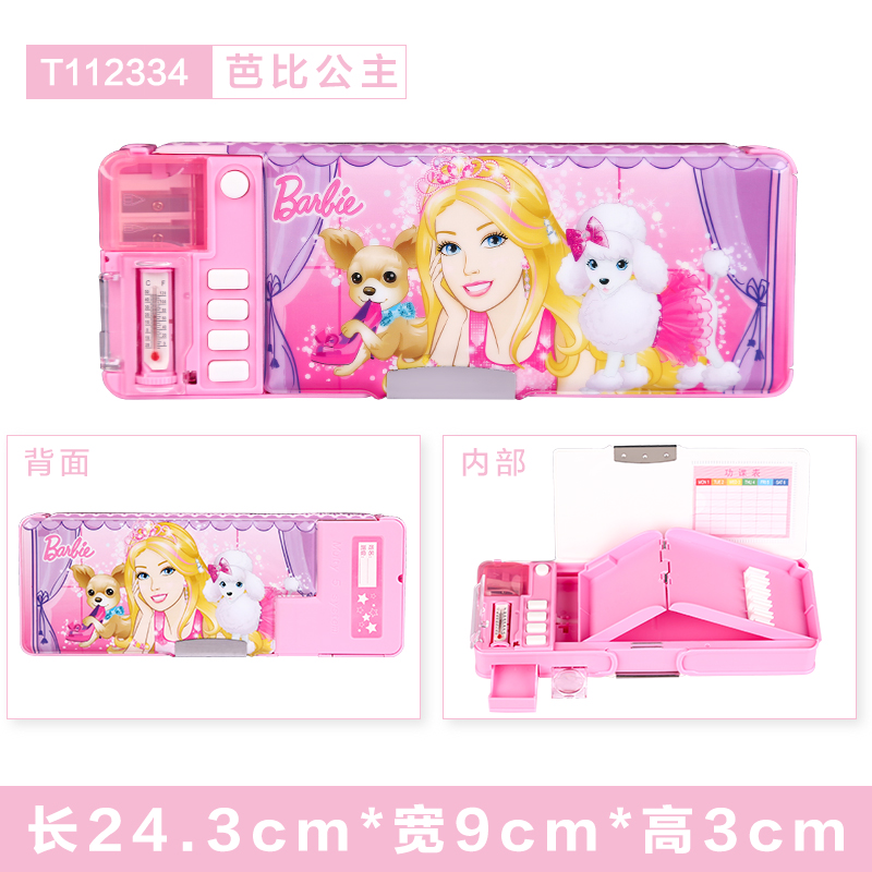Цвет: Розовый 334 многофункциональный (Барби)