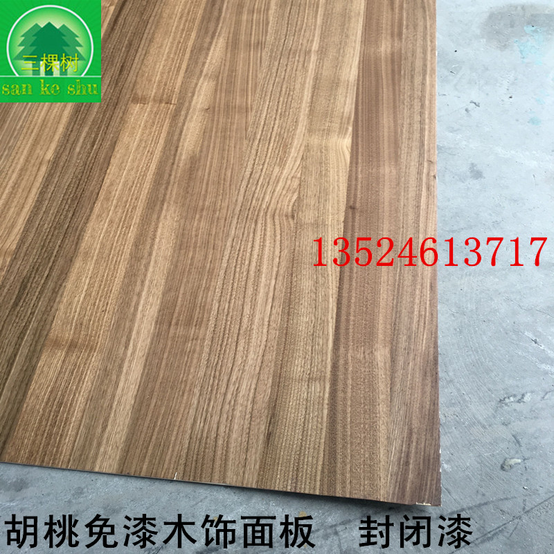 Usd 70 07 Walnut Free Lacquer Decoration Panel Black