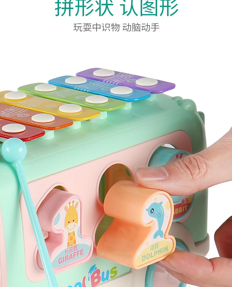 手敲琴八个月宝宝益智玩具婴幼儿童岁八音敲击乐器音乐玩具琴详细照片
