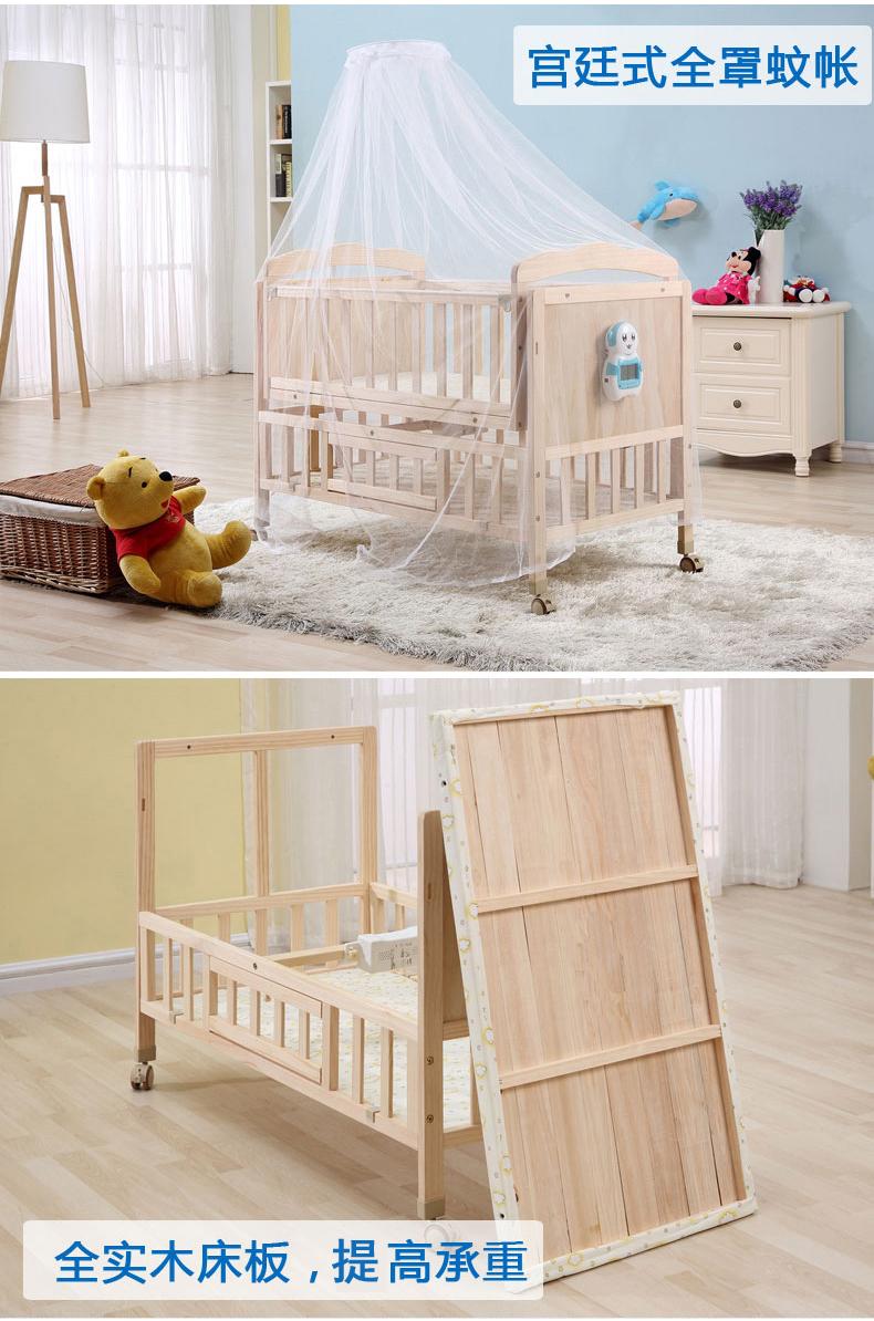 电动婴儿床实木宝宝多功能摇篮智能新生儿自动儿童摇篮床摇窝睡蓝商品详情图