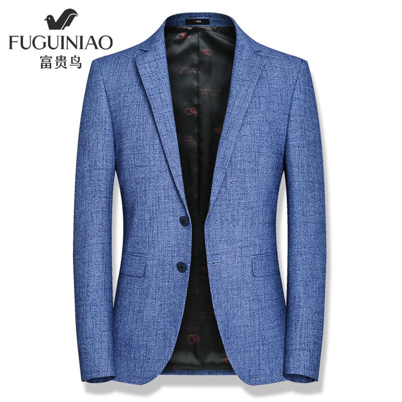 富贵鸟v上衣上衣男新款商务春秋薄款西服西装外套修身帅气单件蓝色