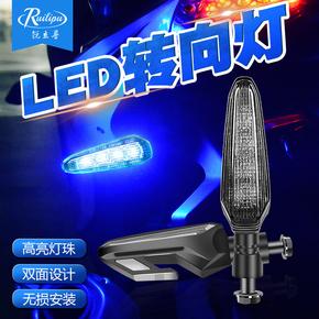 Аксессуары для мотоцикла,  Подлинный резкое стоять генерал мотоцикл LED поворот изгиб свет переходя ремонт свет украшения 12V мотоцикл направление свет, цена 161 руб