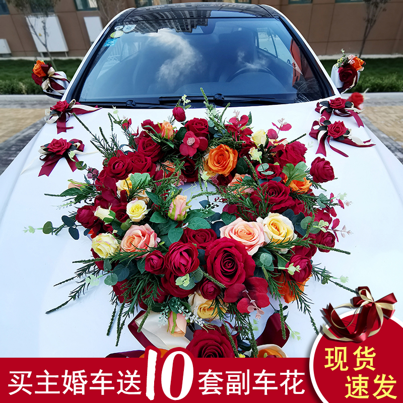 Mori main wedding car decoration car head flower suit small red book simulation rose knot wedding vice-team arrangement non-flowers
