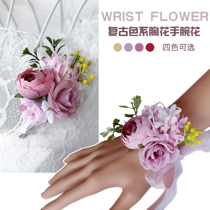 European creative small tea bud corsage wedding ceremony Bride and groom lapel flower Sister girlfriends wrist flower retro multi-color simulation