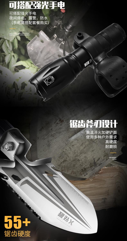 工兵铲多功能折叠中国户外锰钢特种兵用品军工铲子德国钓鱼小铁锹