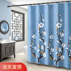 Bath bath curtain ba...