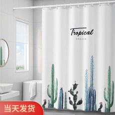 Nordic IKEA bath curtain bathroom bathroom set no perforated shower partition waterproof cloth thick anti-mold pull curtain